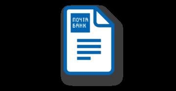 strahovanie-pochta-bank